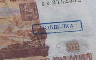 Изготовление и сбыт фальшивых денег: понятие, квалификация, наказание