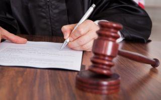 Порядок и сроки обжалования приговора суда по уголовному делу