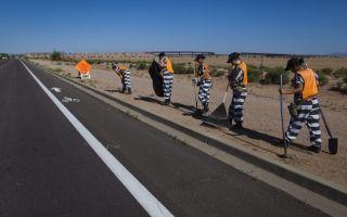Назначение и отбывание исправительных работ, как вида уголовного наказания