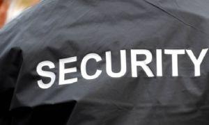 Наказание за превышение полномочий охранником