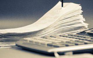 Ответственность за злостное уклонение от погашения кредиторской задолженности