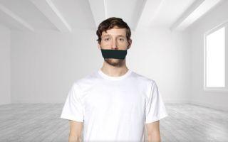 Наказание за оскорбление чувств верующих