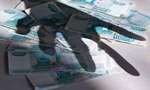Квалификация и ответственность за хищение бюджетных средств