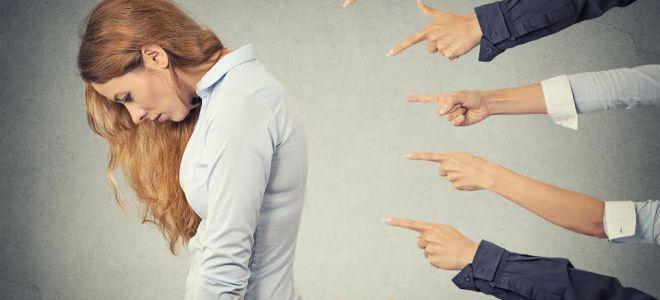 Правила поведения невиновного при обвинениях, как доказать невиновность