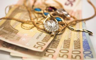 Ответственность за скупку и сбыт краденного