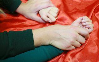 Изнасилование и насильственные действия сексуального характера: сравнительный анализ