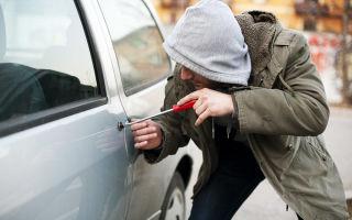 Угнали машину: порядок действий