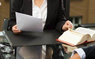 Порядок составления апелляционной жалобы