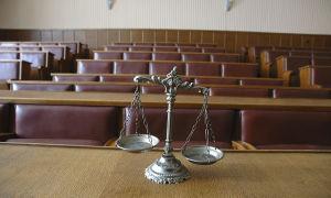 Предусмотренная ответственность за неявку свидетеля на заседание суда по уголовному делу