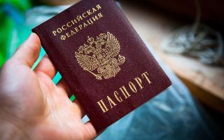Как мошенники могут использовать паспортные данные гражданина