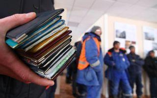 Ответственность граждан за фиктивную регистрацию в РФ