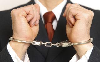 Мера наказания за халатное отношение к должностным обязанностям