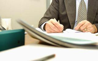 Халатность: состав и квалифицирующие признаки преступления