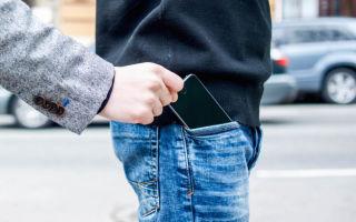 Порядок действий, если украли мобильный телефон