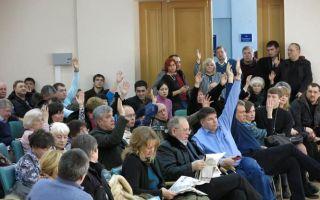 Ответственность за фальсификацию протокола общего собрания собственников