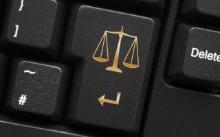 Ответственности за оскорбления в интернете