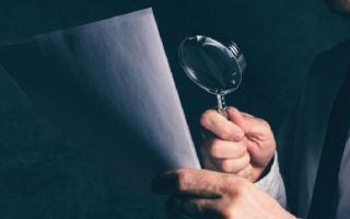Подделка документов: виды и признаки фальсификации