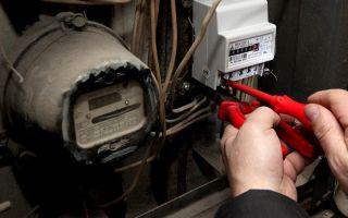Ответственность за кражу электроэнергии