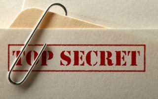 Квалификация разглашения государственной тайны, ответственность