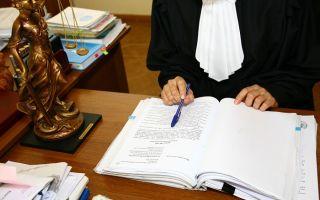 Порядок подачи и срок рассмотрения кассационной жалобы по уголовному делу