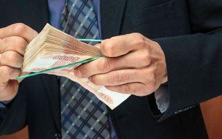 Ответственность за вымогательство денег
