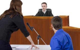 О возможности подать исковое заявление в суд за клевету