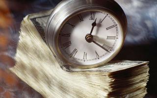 Наказание за уклонение от уплаты кредиторской задолженности