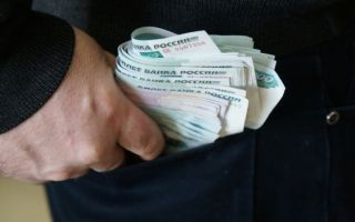 Мошенничество при получении выплат: классификация, особенности, наказание