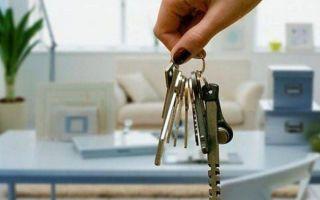 Способы мошенничества при сдаче квартиры в аренду