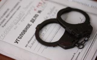 Квалификация и особенности покушения на мошенничество