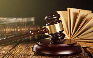 Превышение должностных полномочий: понятие и наказание