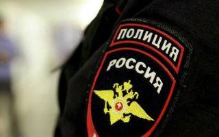 Ответственность за неправомерные действия сотрудников полиции