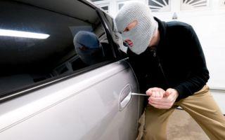 Порядок составления заявления об угоне транспортного средства