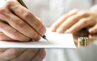 Фиктивный брак: последствия и предусмотренное наказание