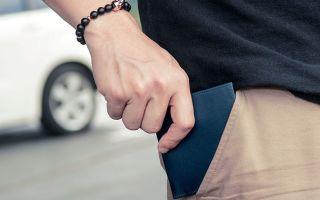 Порядок действий, если украли кошелек