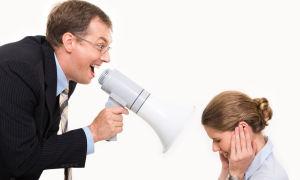 Понятие и ответственность за оскорбление личности