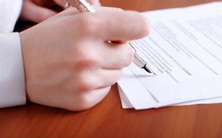 Порядок составления заявления о хищении имущества, образец