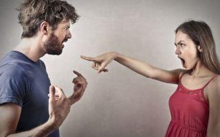 Порядок привлечения виновного к ответственности за оскорбление человека