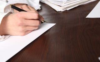 Порядок составления и подачи ходатайства в суд