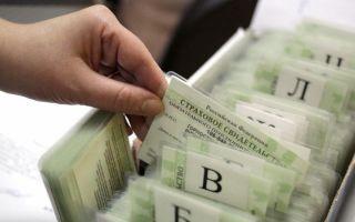Как мошенники могут использовать номер СНИЛС