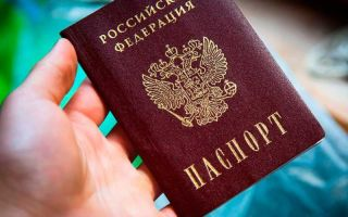 Порядок действий, если украли паспорт