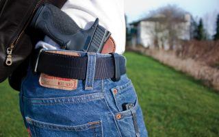 Законно ли ношение травматического оружия без разрешения