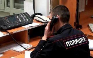 Порядок составления заявления в полицию об угрозе жизни и здоровью
