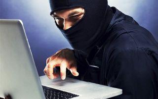 Виды мошенничества в интернете: как обезопасить себя