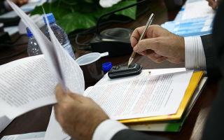 Ответственность за подлог документов должностным лицом