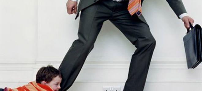 Что предусмотрено законом за злостное уклонение от уплаты алиментов