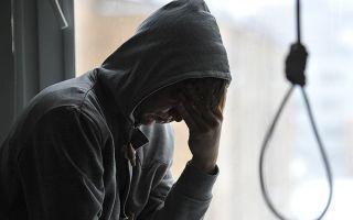 Особенности квалификации доведения до самоубийства