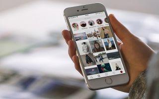 Виды мошенничества в Инстаграме