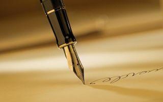 Ответственность лица за подделку подписи на документах