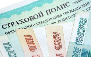 Виды мошенничества в сфере страхования